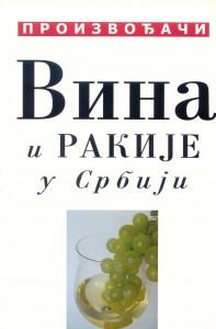 Proizvodjaci vina i rakije u Srbiji