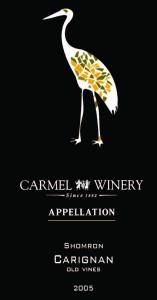 Carmel Winery carignan