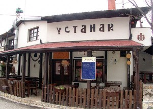 restoran Ustanak