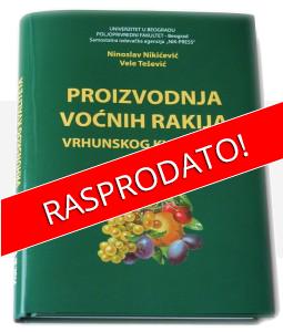Knjiga-Proizvodnja-vocnih-rakija-nikicevic-tesevic-rapsrodato